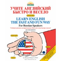 Barron's - Learn English The Fast And Fun Way for Russian Speakers - 2nd Edition - Paperback