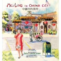 Mei Ling in China City (Hardback)