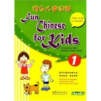 Fun Chinese For Kids 1 (With MP3) - Paperback