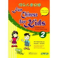 Fun Chinese For Kids 2 (With MP3) - Paperback