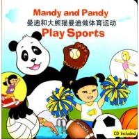 Mandy And Pandy Play Sports (Book And CD Set)