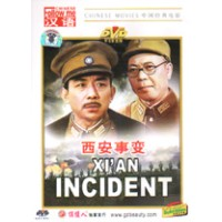 Xi'an Incident - DVD (2 disc Set)