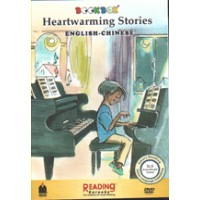 Heartwarming Stories (DVD)