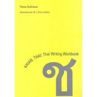 Khian Thai: Thai Writing Workbook