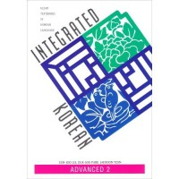 Integrated Korean: Advanced Level 2 Textbook