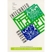 Integrated Korean: Advanced Intermediate Level 1 CD