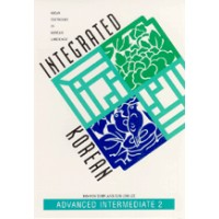 Integrated Korean: Advanced Intermediate Level 2 Textbook