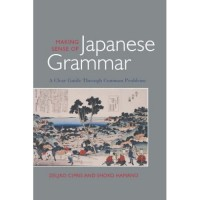 Making Sense of Japanese Grammar: A Clear Guide through Common Problems
