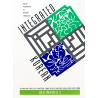 Integrated Korean: Beginning Level 2 Textbook