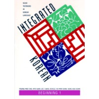 Integrated Korean: Beginning Level 1 Textbook