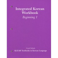 Integrated Korean: Beginning Level 1 Workbook