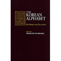 The Korean Alphabet: Its History and Structure