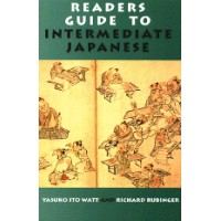 Readers Guide to Intermediate Japanese