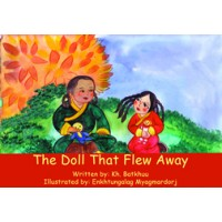 The Doll That Flew Away (Paperback) - Ukrainian