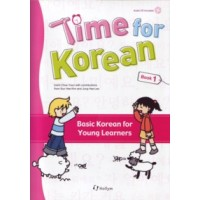 Time for Korean Book 1