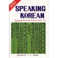 Speaking Korean: Book I (Second Revised Edition) w/ CD