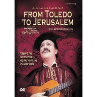 From Toledo to Jerusalem (DVD)