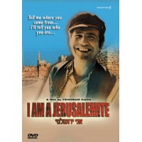 I Am A Jerusalemite (DVD)