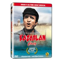 Kazablan (West Side Story with a Middle Eastern Beat) (DVD)