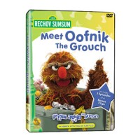 Rechov Sumsum - Meet Oofnik The Grouch (DVD)