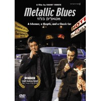 Metallic Blues (DVD)