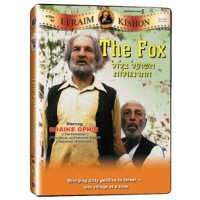 The Fox (DVD)