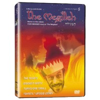 The Megilleh (DVD)
