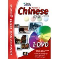 Chinese Instant Immersion I-DVD