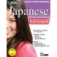 Japanese Instant Immersion Deluxe Edition Workbook