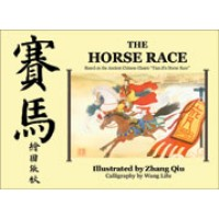 The Horse Race (Based on the Ancient Chinese Classic