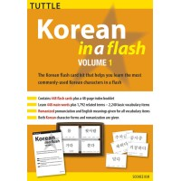 Korean in a Flash Volume 1