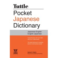 Tuttle Pocket Japanese Dictionary (Japanese <-> English) (PB)