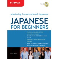 Tuttle Japanese for Beginners Mastering Conversational Japanese (Book & Audio CD)