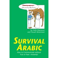 Tuttle - Survival Arabic