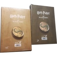 Harry Potter in Persian [7] Harry Potter and the Deathly Hallows (Volume 1 & 2)