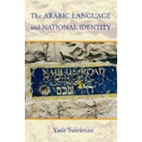 The Arabic Language and National Identity - A Study in Ideology