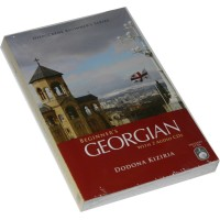 Hippocrene: Beginner's Georgian with 2 Audio CDs