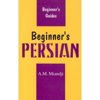 Hippocrene - Beginner's Persian