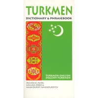Hippocrene - Turkmen-English / English-Turkmen Dictionary and Phrasebook