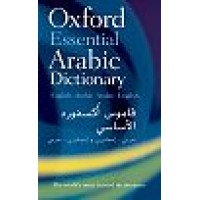 Oxford Essential Arabic Dictionary (English-Arabic / Arabic-English) (Paperback)