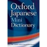 Oxford Japanese Mini Dictionary