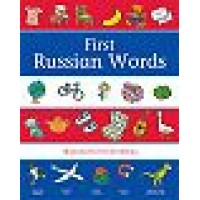 Oxford First Russian Words (Paperback)