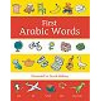 Oxford First Arabic Words (Paperback)