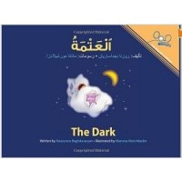The Dark (Paperback) - Arabic & English
