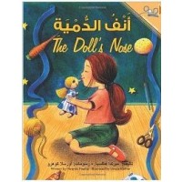 The Doll's Nose (Paperback) - Arabic & English