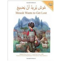 Moush Wants to Get Lost (Paperback) - Arabic & English