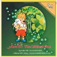 The Littlest One (Paperback) - Arabic & English