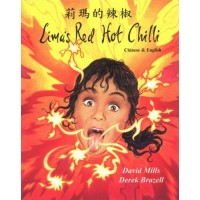 Lima's Red Hot Chili in Japanese & English