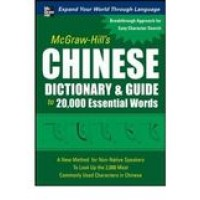 Chinese Dictionary and Guide to 20,000 Essential Words (McGraw-Hill's)