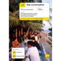 Teach Yourself Thai Conversation (3CD's + Guide)